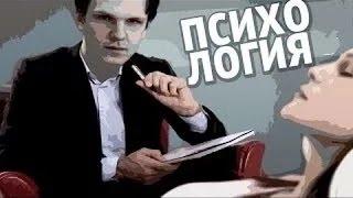 ЛАРИН ПРОТИВ (reupload) — Психология во Вконтакте