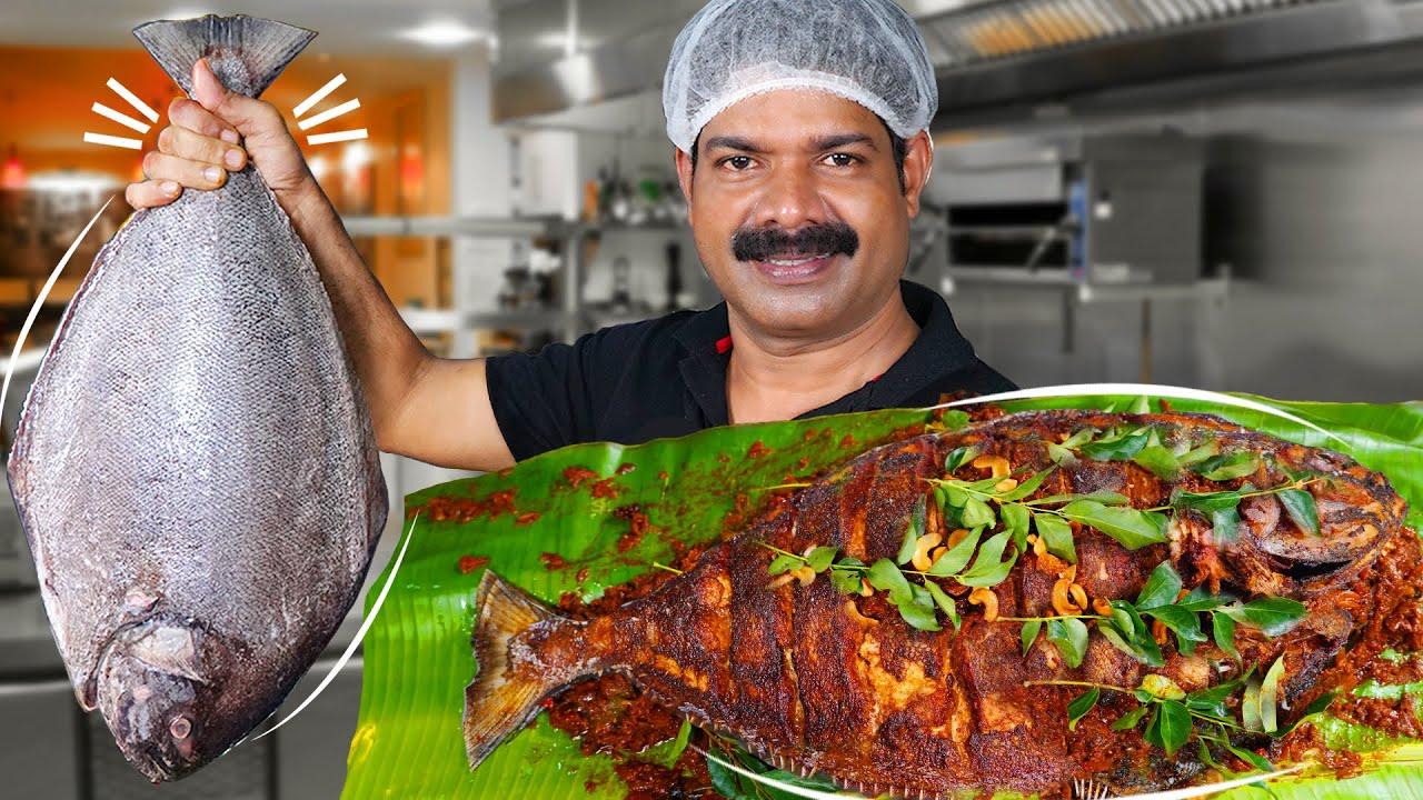 Download 3.5 കിലോ ആവോലി നിർത്തി പൊള്ളിച്ചത് | Avoli Pollichathu In Kerala Style | Kishore Cooking