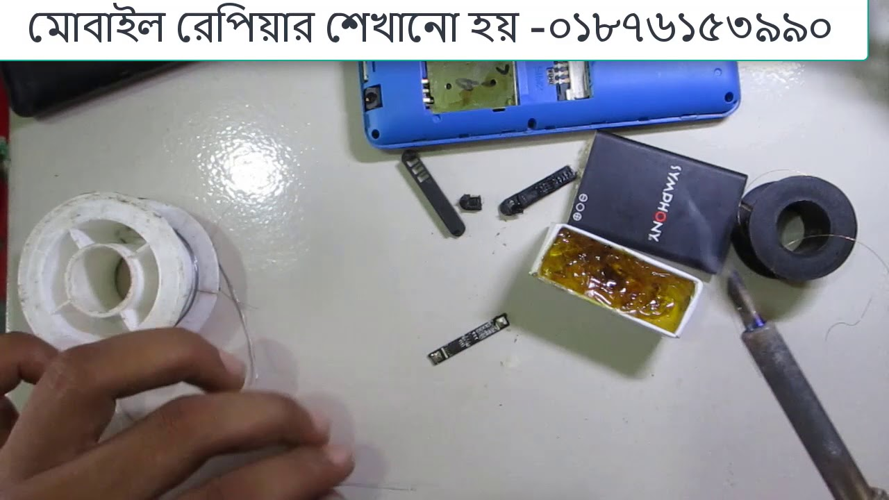 How To Repair Nokia Battery BL5c/BL4c Full Damaged/Dead Mobile Battery  Problem Solution bangla