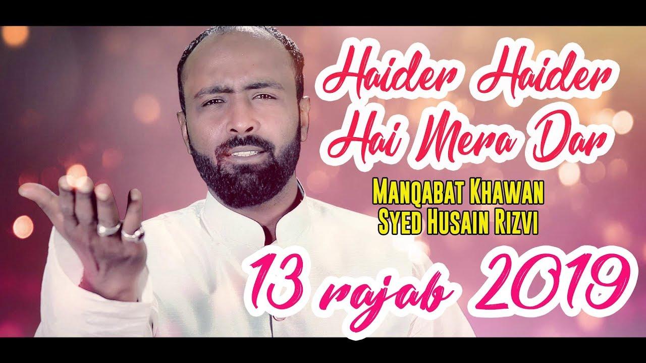 Haider Haider Hai Tera Dar | 13 Rajab Manqabat 2019 | Syed Husain Rizvi by  Hussainiat Tv