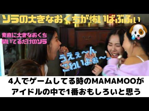 マムゲームセンター-ep4-日本語字幕
