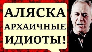 Сергей Доренко. Мы были рабы Государя! 31.03.2017 Подъём на Говорит Москва