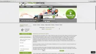 Домены (адреса сайтов), зеркала(Видео урок посвящен адресам сайтов и зеркалам сайтов системы MLMSites., 2014-06-24T23:40:44.000Z)