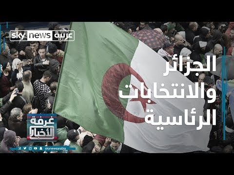 الجزائر عشية المناظرات.. ماذا لدى المرشحين لاستمالة الناخبين؟  - نشر قبل 8 ساعة