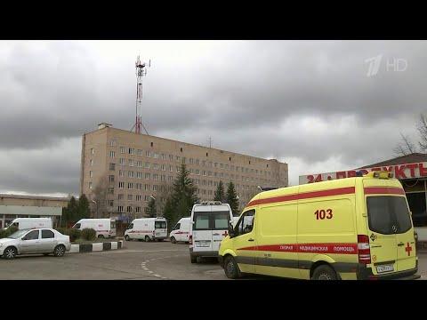 В России за сутки прибавилось более 1600 больных, общее число заразившихся выросло до 13,5 тысяч.