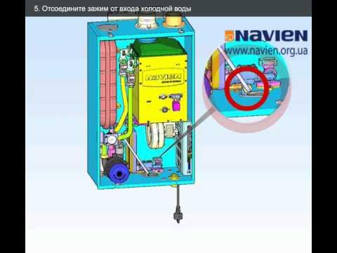 Как почистить вторичный теплообменник котел навьен Кожухотрубный испаритель WTK TCE 453 Соликамск