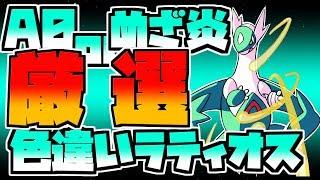 ミラクル交換会 #ポケモン #色違い PSN→ D3xP4ln EpicID→ XxAssassin001...