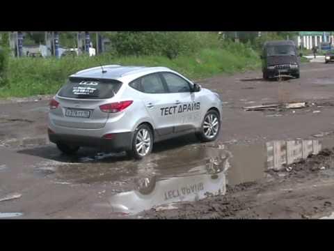Тест драйв нового Hyundai ix35