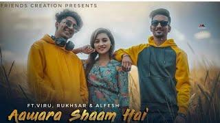 Aawara Shaam Hai Meet Bros Ft Piyush Mehroliyaa Gaana Originals Manjul Rits Badiani Shabbir