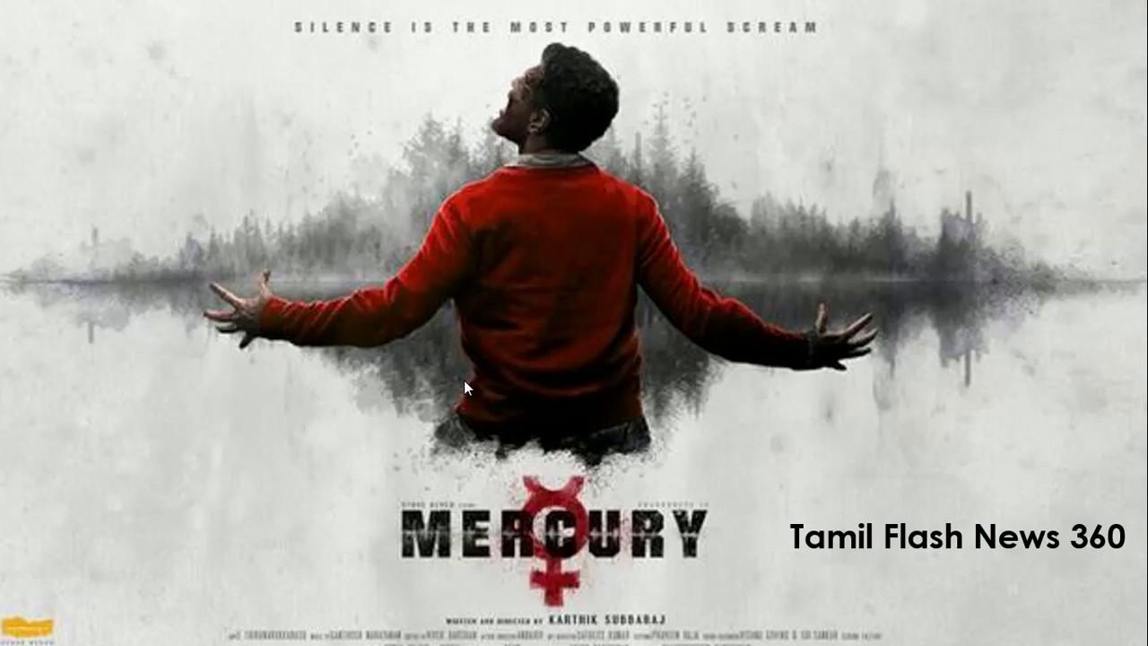 Mercury Film