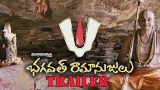 Bhagavath Ramanujulu Movie Trailer    Latest Tollywood Movie 2015