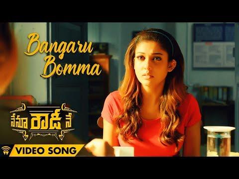 Bangaru Bomma - Nenu Rowdy Ne | Video Song...