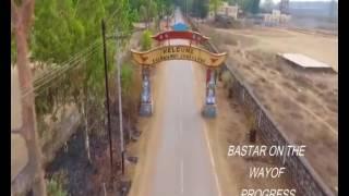 Jagdalpur railway station