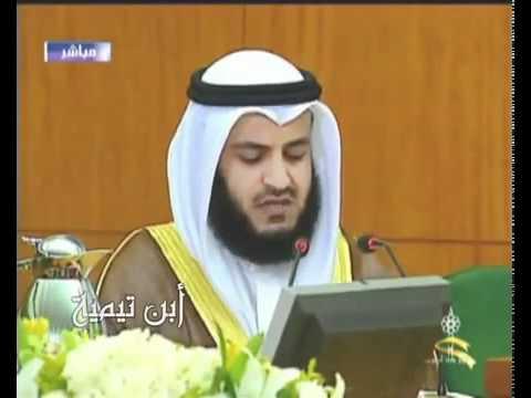 Mishari Al Afasy - At the parliament of Kuwait