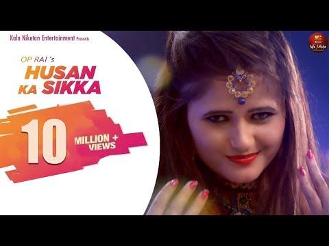 2018 I Husan Ka Sikka I हुसन का सिक्का I Haryanvi Item Song  I Anjali Raghav I OP Rai
