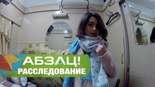 Эти бесплатные услуги скрывают от пассажиров «Укрзализныци» - Абзац! -  01.03.2017