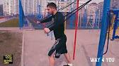 Тренировка с резиной-подтягивания. - YouTube