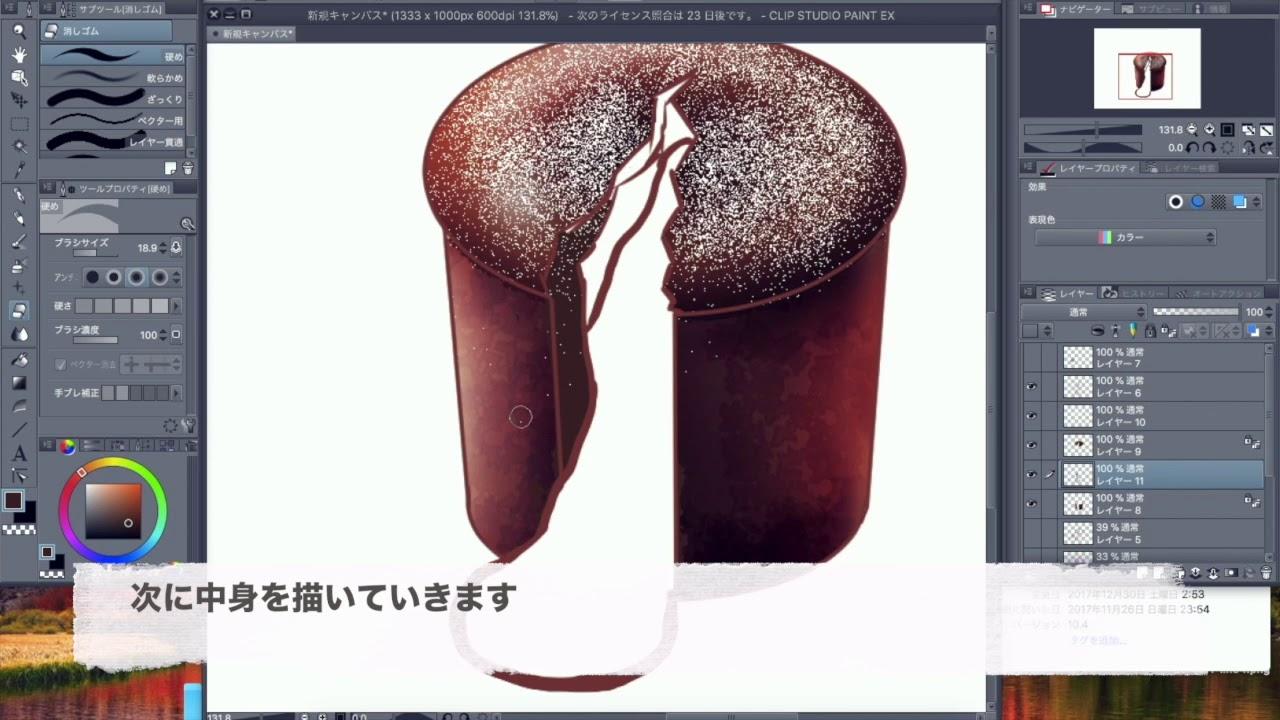 【メイキング】フォンダンショコラが描けるまで【CLIP STUDIO】