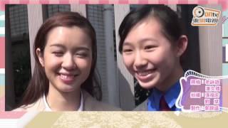 拔萃女書院 Diocesan Girls' School 女拔萃, 女拔中學, 女拔萃書院
