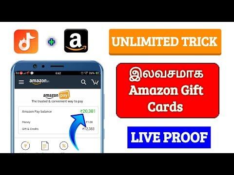 😍Marni Music App|🔜 Online Script ♊|&💖 Unlimited Trick Added|in Tamil😍|MET- தமிழ்