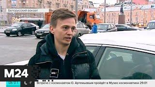 Москвичи пожаловались на таксистов-нелегалов - Москва 24