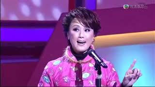 鳳閣恩仇未了情之送別-黎耀祥(平喉)蓋鳴暉(子喉)2010