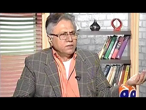 Hassan Nisar Views on Ban of Valentine's Day in Pakistan