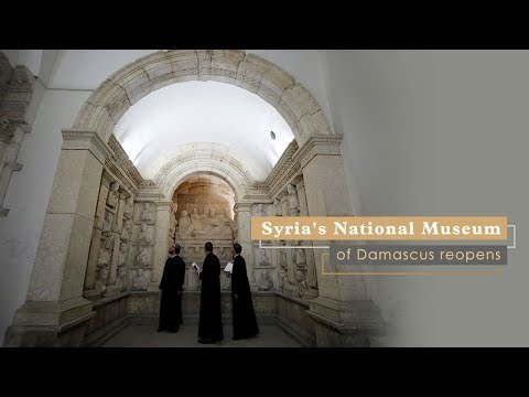 Live: Syria's National Museum of Damascus reopens 大马士革国家博物馆时隔六年重新开放