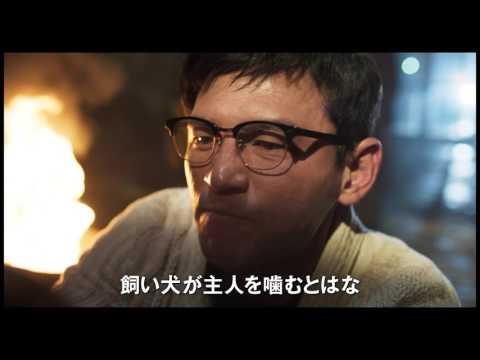 「アシュラ」予告編