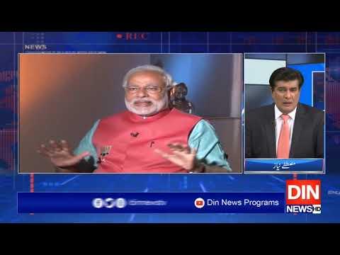 Aaj Din News Kay Sath With Mehmood Sadiq | 19 June 2019 | Din News