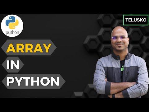 Как узнать размер массива python