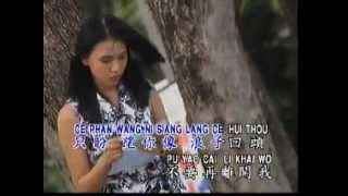Download 黄清元 (Huang Qing Yuen) - Ik Chun Siang Se Ik Chun Lei MP3 song and Music Video
