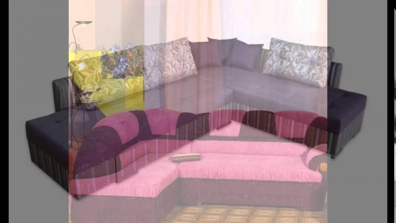 Угловые диваны харьков фото - YouTube