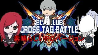 BBTAG PC version anime opening