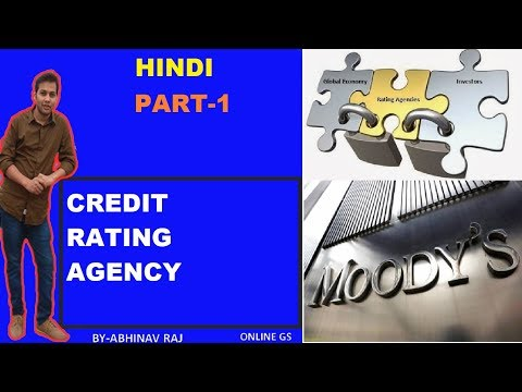 {हिंदी}(PART-1) CREDIT RATING AGENCY {ECONOMICS}  FOR UPSC/ SSC-CGLE/ STATE PCS