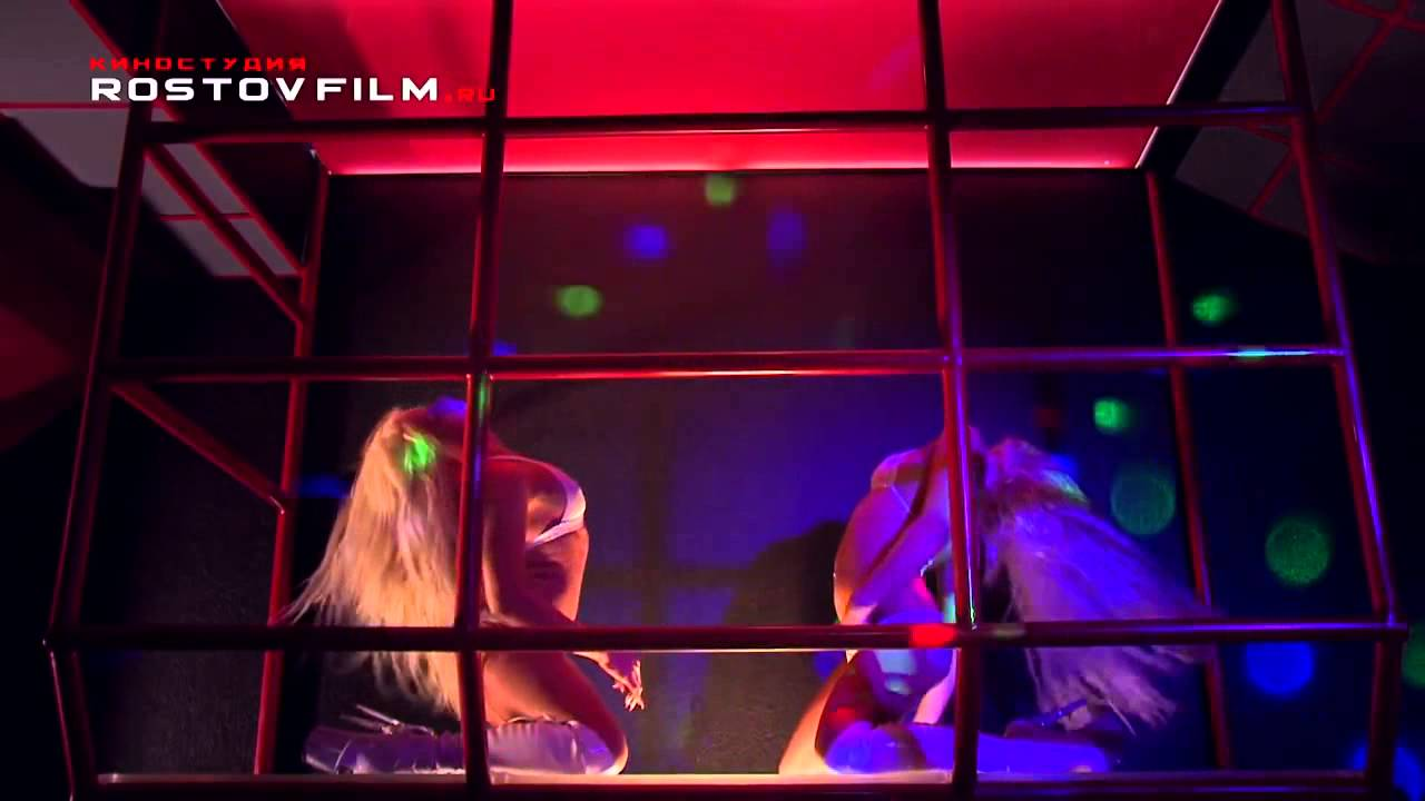 Стриптиз клуб танцы видео клуб для общения на английском москва