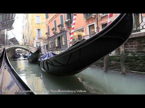 ПРЕКРАСНАЯ ВЕНЕЦИЯ… И Я ПЛЫВУ В ГОНДОЛЕ (Venice, Venezia, Italy)