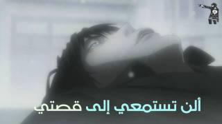 Aoi Bungaku   trailer \ انمي الرواية الزرقاء