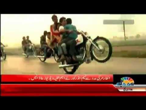 Undercover 17 September 2016 | Bike One Wheelers |  Pakistani Crime Show