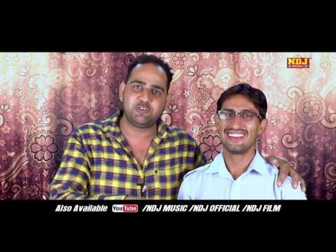 Latest Haryanvi Song 2016 Parmotional Byte Sadi Me Patola 2 Bholu Jassia , Satey Rayia | NDJ Music