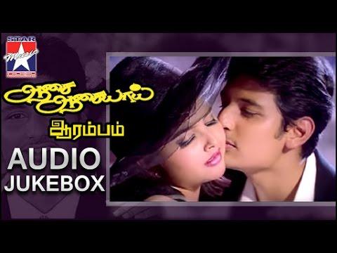 Aasai Aasaiyai Tamil Movie | Audio Jukebox | Jeeva | Sharmelee | Mani Sharma | Star Music India