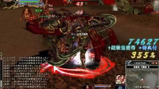 Hero online (英雄オンライン)