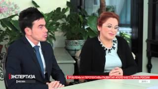 видео «Технология жилья»: Рынок ипотечного кредитования