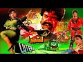 Lutera 1990 Sultan Rahi Anjuman Pakistani Movie