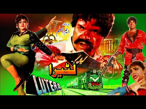 LUTERA (1990) - SULTAN RAHI & ANJUMAN - OFFICIAL PAKISTANI MOVIE