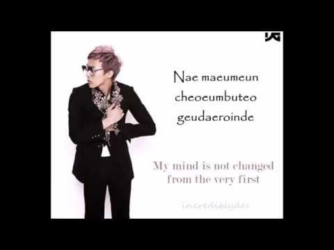 GDragon -  결국 Without You (eng/rom lyrics)