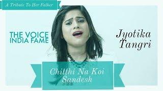 A Heart Melting Tribute To Her Father - Jyotika Tangri - SA Re Ga Ma Pa 2017 - Must Watch