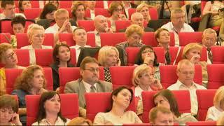 Публичное обсуждение результатов анализа правоприм. практики Росздравнадзора за 1 полугодие 2018 г.