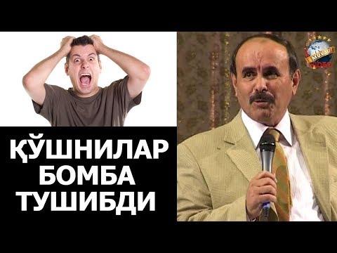 Hojiboy Tojiboyev - Qo`shnilar Bo`mba Tushdi !!!
