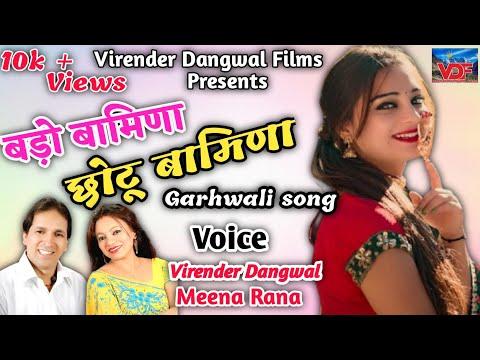Cho Bhaiye Cho | Latest Garhwali Songs...